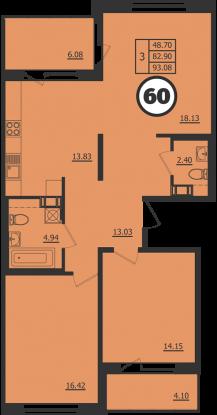 Планировка Трёхкомнатная квартира площадью 93 кв.м в ЖК «Образцовый квартал 2»